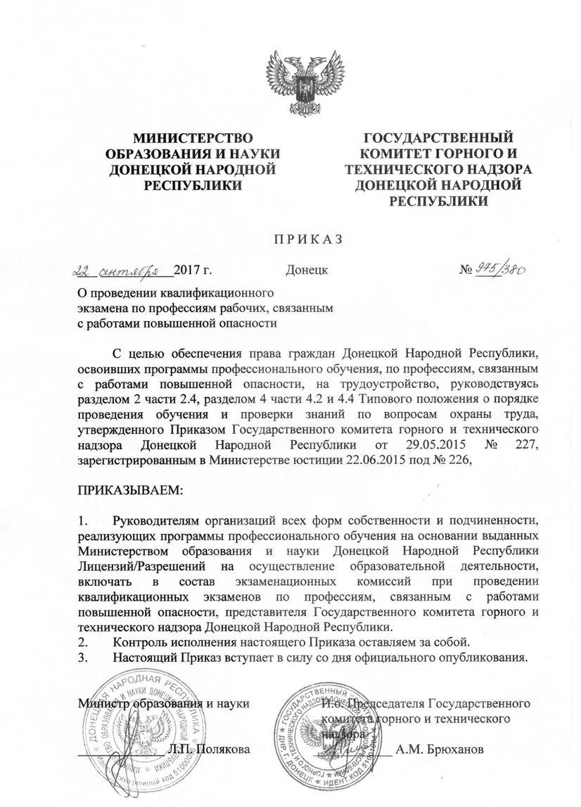 работа для инвалидов с дцп в москве